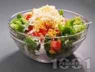 Испанска зелена салата с маруля, домати, царевица, яйца и сос от майонеза, кисело мляко и лимон